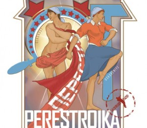 Perestroika - Samokhin Band
